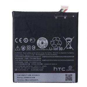 htc_desire_830_battery