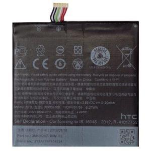 htc_desire_a9_battery