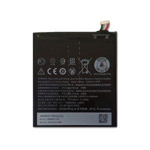 htc_x9_battery