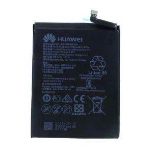 huawei_p10_battery