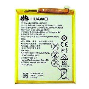 huawei_p10_lite_battery