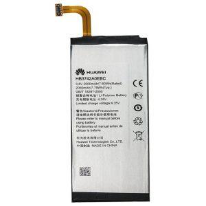 huawei_p6_battery