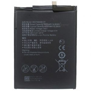 huawei_y9_battery