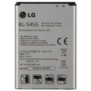 lg_g2_battery