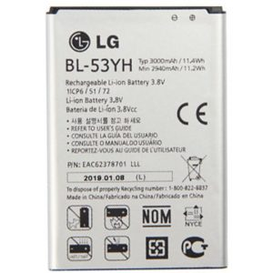 lg_g3_battery