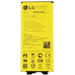 lg_g5_battery