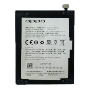 oppo_a33_battery