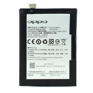 oppo_r7-battery