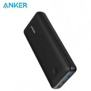 Original Anker A1363h11 PowerCore Select 20000mAh Power Bank- 18 Months Warranty